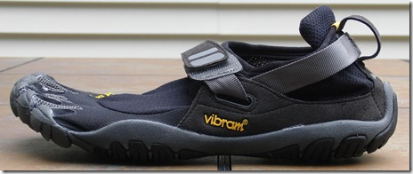 Vibram TrekSport Side View