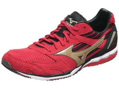 Mizuno Neutral Running Shoes Mens