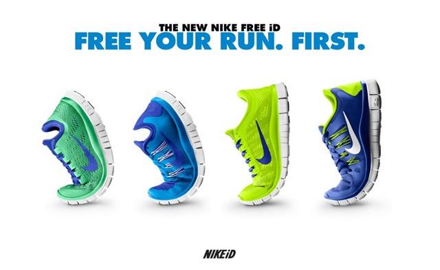Nike Free ID